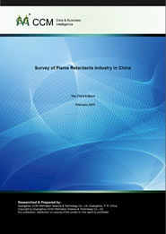 Survey of Flame Retardants Industry in China (3rd edition)